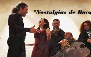 Nostalgias, Buenos Aires, Παπάγου – Χολαργού, Nostalgias, Buenos Aires, papagou – cholargou