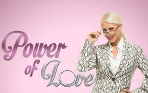 Power, Love, Καλυμμένο, Power, Love, kalymmeno