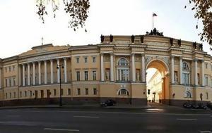 Κέντρο, Ελλάδα, Βιβλιοθήκη, Προέδρου, Ρωσίας, kentro, ellada, vivliothiki, proedrou, rosias