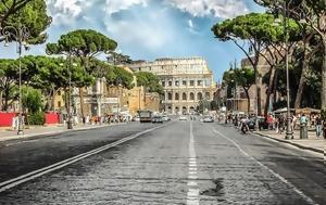 Απαγορεύεται, Ρώμη, 2024, apagorevetai, romi, 2024