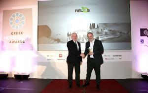 Nelios, Greek Hospitality Awards