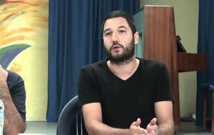 Εργασίας Αθανάσιο Ηλιόπουλο - Όταν, Τσίπρας, ergasias athanasio iliopoulo - otan, tsipras