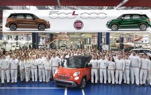 500 000στό Fiat 500L, 500 000sto Fiat 500L
