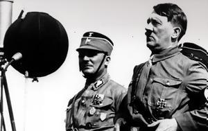 Χίτλερ, chitler