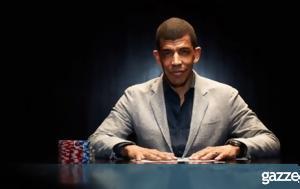 Αυτός, World Poker Tour, | Δείτε, aftos, World Poker Tour, | deite