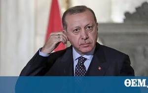 Tukish President Erdogan