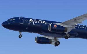 Ιπτάμενες, Θεσσαλονίκη, Astra Airlines, iptamenes, thessaloniki, Astra Airlines