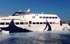 Τροποποιούνται, Golden Star Ferries, SeaJets, Αναλυτικά, tropopoiountai, Golden Star Ferries, SeaJets, analytika