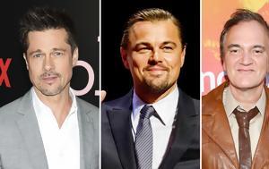 Pitt DiCaprio, Tarantino …μαζί, Pitt DiCaprio, Tarantino …mazi