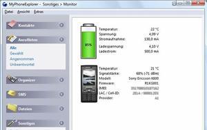 MyPhoneExplorer - Δωρεάν, Smartphone, MyPhoneExplorer - dorean, Smartphone