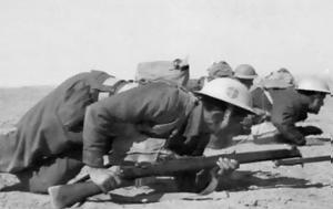 Αυτή, 3ης Ελληνικής Ταξιαρχίας, afti, 3is ellinikis taxiarchias