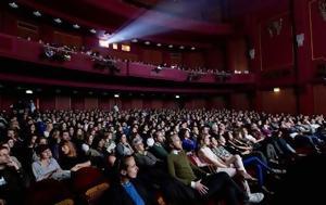 20ο Φεστιβάλ Ντοκιμαντέρ Θεσσαλονίκης, Διαστημικά, ΄70, 20o festival ntokimanter thessalonikis, diastimika, ΄70