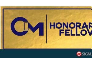 Ανακήρυξη Honorary Fellows, 2018, CIM, anakiryxi Honorary Fellows, 2018, CIM