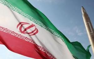 Διεθνής Υπηρεσία Ατομικής Ενέργειας, Κίνδυνος, Ιράν, diethnis ypiresia atomikis energeias, kindynos, iran
