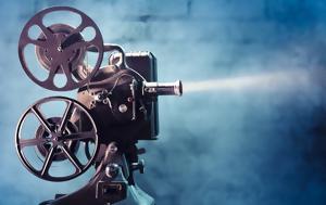 Εκπαίδευση, 42 Ταινίες, ekpaidefsi, 42 tainies
