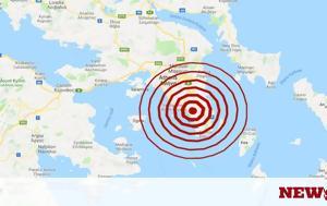 Σεισμός Αθήνα, Σεισμός ΤΩΡΑ, Αθηναίους, seismos athina, seismos tora, athinaious