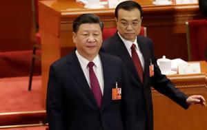 ΚΚ Κίνας, Σι Τζινπίνγκ, kk kinas, si tzinpingk