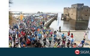 20ου Logicom Cyprus Marathon, 20ou Logicom Cyprus Marathon