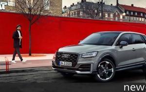 Nέο Audi Q2, #untaggable, Neo Audi Q2, #untaggable