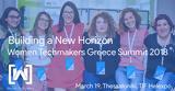 Women Techmakers Greece Summit 2018, Δευτέρα 19 Μαρτίου, ΔΕΘ,Women Techmakers Greece Summit 2018, deftera 19 martiou, deth
