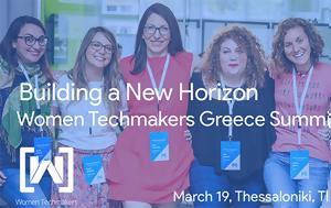 Women Techmakers Greece Summit 2018, Δευτέρα 19 Μαρτίου, ΔΕΘ, Women Techmakers Greece Summit 2018, deftera 19 martiou, deth