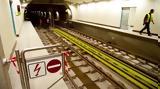 Τραγικός, Μετρό,tragikos, metro