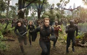 Avengers, Infinity War  , Εκδικητές, Avengers, Infinity War  , ekdikites