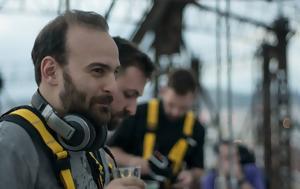 Δύο Έλληνες DJs, Λονδίνου, dyo ellines DJs, londinou
