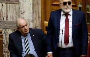 Βόμβα Κουρουμπλή, Σχέδιο, ΣΥΡΙΖΑ, vomva kouroubli, schedio, syriza