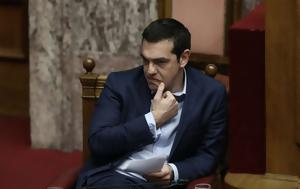 Τάξατε, Οκτώ, Τσίπρα Απάντηση…, taxate, okto, tsipra apantisi…