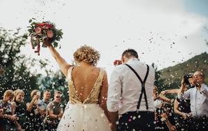 Τα 10 χειρότερα δώρα γάμου