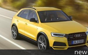 Νέες Ειδικές Εκδόσεις Audi, nees eidikes ekdoseis Audi