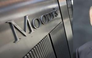 Moody's, Ερντογάν, Υποβάθμισε 14, Moody's, erntogan, ypovathmise 14