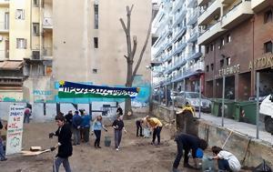 Συναυλία Οικονομικής Στήριξης, Πάρκο Τσέπης, synavlia oikonomikis stirixis, parko tsepis