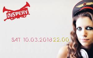 DJ Spery, Αθήνα, Kosmos Lab, DJ Spery, athina, Kosmos Lab