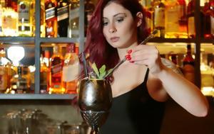 Lola's Tapas Bar