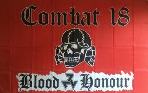 Combat 18 Hellas, Έστηναν, Combat 18 Hellas, estinan