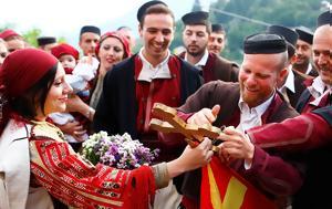 Σκόπια, Μακεδονική, skopia, makedoniki