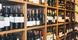 Έλληνας Master, Wine Κωνσταντίνος Λαζαράκης,ellinas Master, Wine konstantinos lazarakis