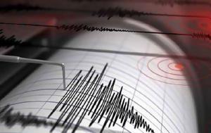 Τα μπάσα και τα πρίμα της «μπάντας» των σεισμών