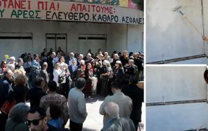 Διαμαρτυρία, Πεδίον, Άρεως -, Μιμή Ντενίση, diamartyria, pedion, areos -, mimi ntenisi