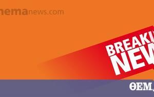 Breaking News, Turkish, Iran