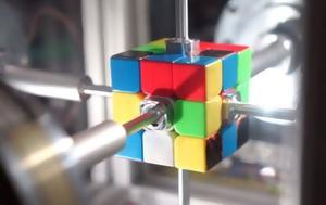Ρομπότ, Ρούμπικ, 038, robot, roubik, 038