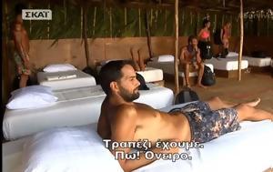 Survivor, Σαρώνουν, Μαχητές, Διάσημοι…, | Video, Survivor, saronoun, machites, diasimoi…, | Video