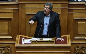 Πολάκης, Novartis Καραμανλή, ΕΡΕ, polakis, Novartis karamanli, ere
