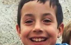 Τραγική, 8χρονου - Βρέθηκε, - ΦΩΤΟ, tragiki, 8chronou - vrethike, - foto