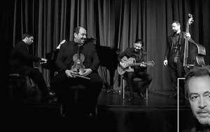 Athens Tango Ensemble, Half Note