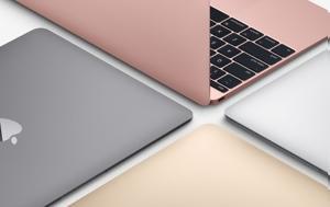 Retina MacBook, Ιούνιο, Pads, Retina MacBook, iounio, Pads