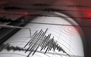 Σεισμός, Ταρακουνήθηκε, Γαύδος, seismos, tarakounithike, gavdos
