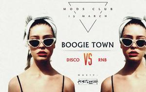 Boogie Town Disco Vs Rnb, Mods Club